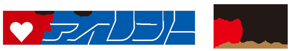 沖縄の総合レンタルショップアイレント